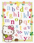 ABC avec Hello Kitty
